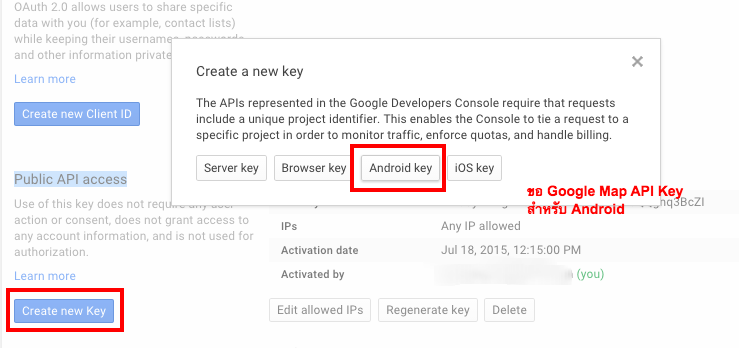 Google api key pang taithong - Google map api key console ...